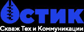 Логотип СТиК